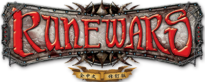 RuneWars_Logo400