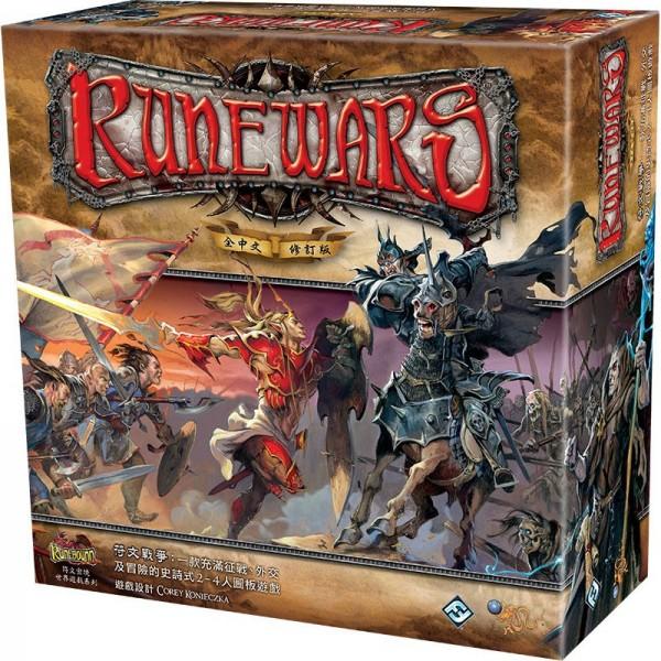 Runewars_3D800a-800x800
