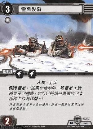 SWLCG0289