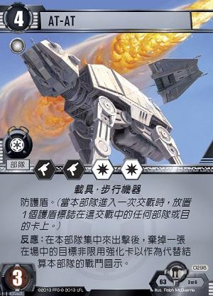 SWLCG0296