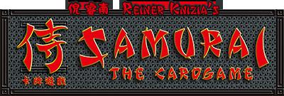 SamuraiCG_logo400