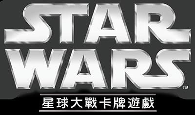 StarWarsLCG_logo400