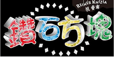 Topas_logo400