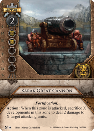 karak-great-cannon[1]