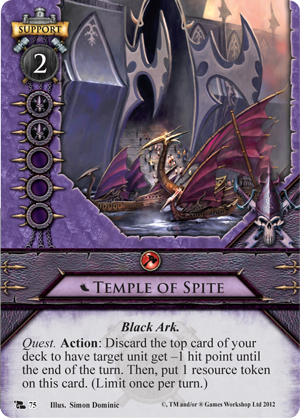 temple-of-spite[1]