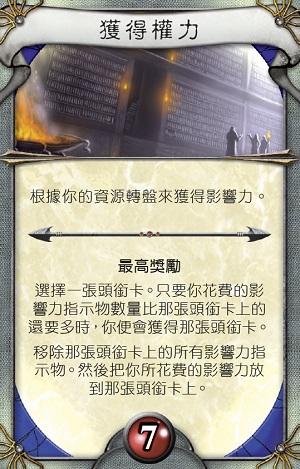 RW_Order2