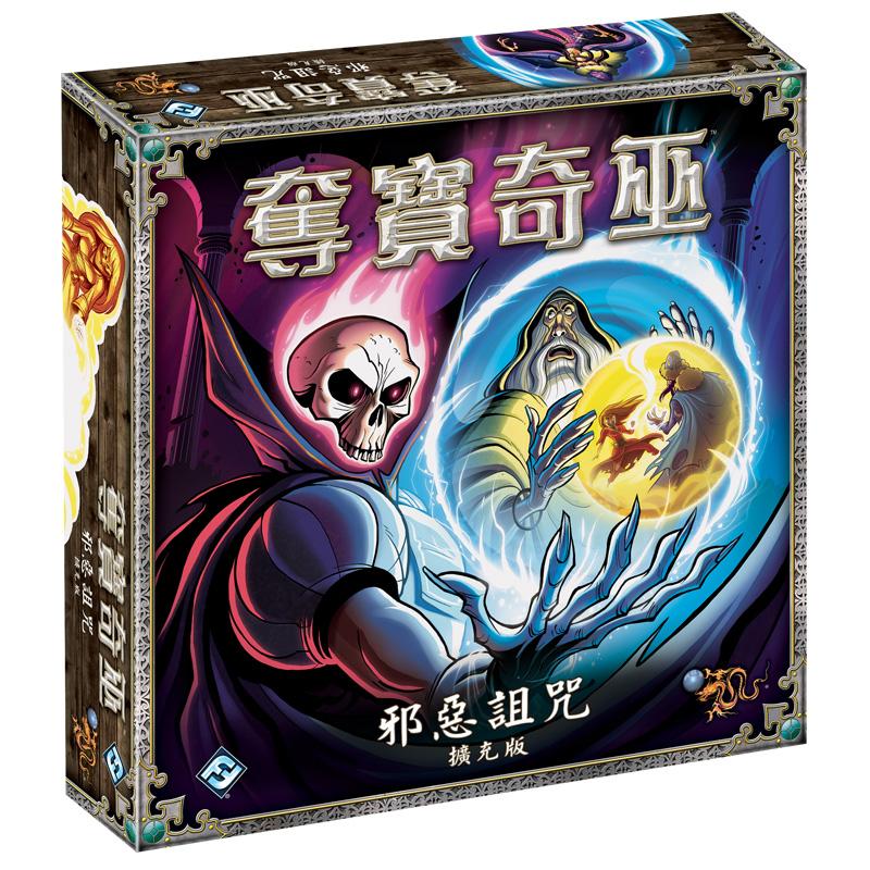 WIZ02_3D Box_800