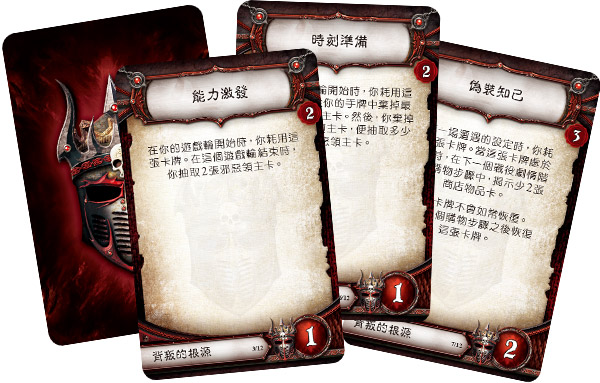 4-cards