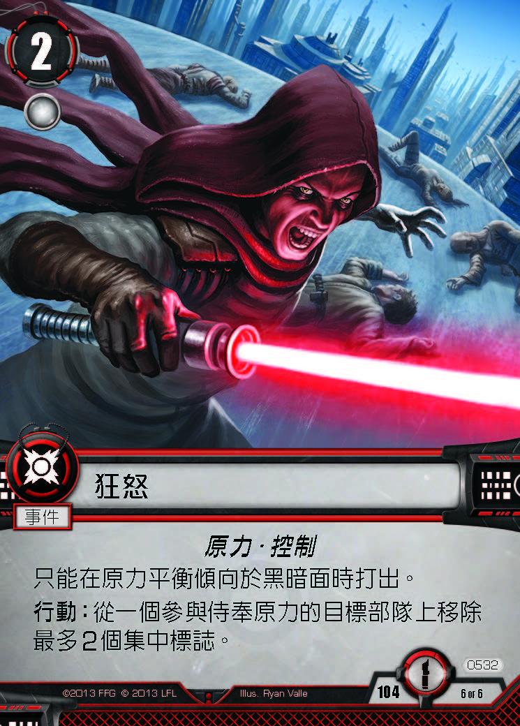 SWC11_DS_Cards_頁面_12