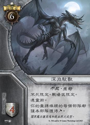 WHI_HK02