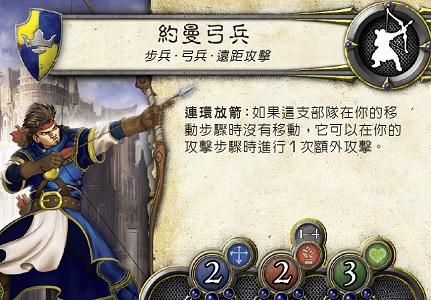 BL_card01