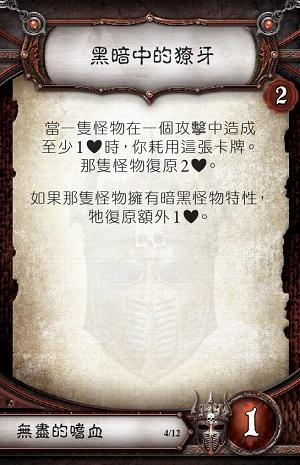 DES11_plot4