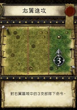 BL_commandcard11
