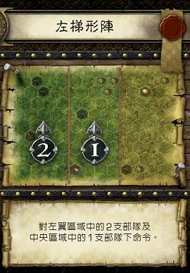 BL_commandcard22