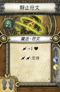 DES03_classcard14