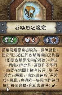 DES03_classcard15