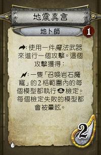 DES03_classcard17