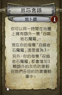 DES03_classcard18