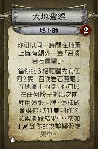 DES03_classcard20