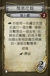 DES03_classcard21