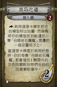 DES03_classcard22