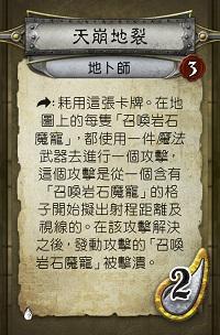 DES03_classcard24