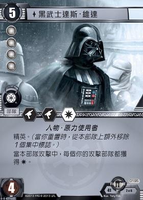 SWC0195