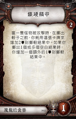 DES12_ValyndraPlot04