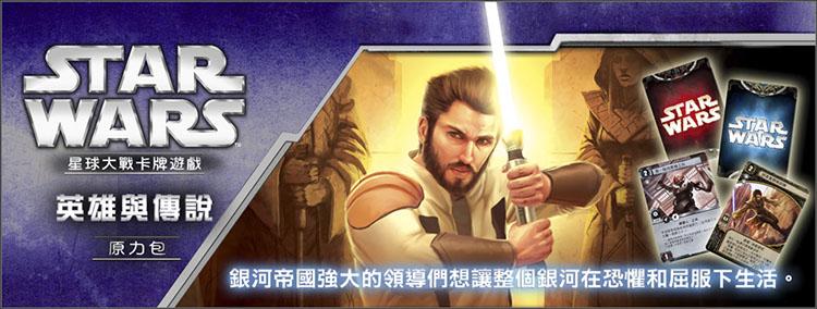 SWC10_Banner750x284