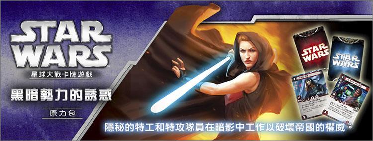 SWC11_Banner750X284