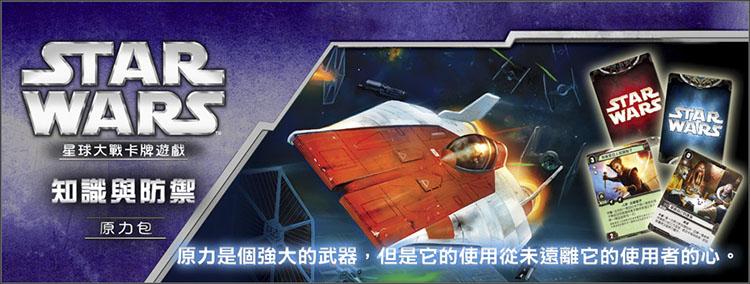 SWC12_Banner750X284