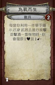 DES14_26
