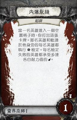 DES14_38