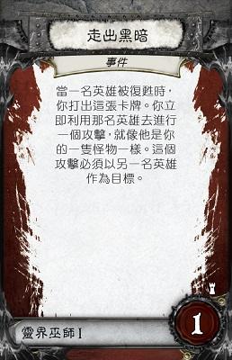 DES14_39
