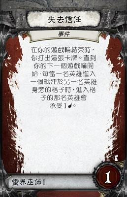 DES14_40