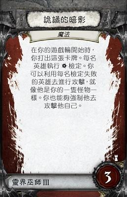 DES14_41