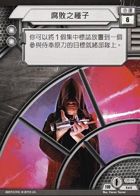 SWC12_02