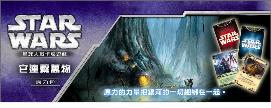 SWC14_Banner