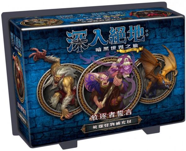 DES25_3Dbox