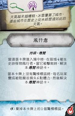 EH01_09