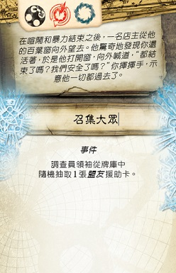 EH01_11